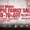 2/15(fri)・2/16(sat) SPIC FAMILY SALE 開催のお知らせ